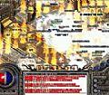 pk176简单分析道士火焰冰