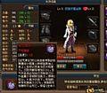 江山1.76如何快速学会道士抱月剑法